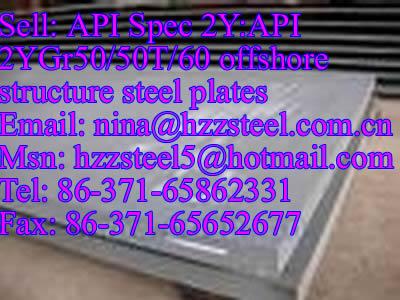 API 2YGr50T/API 2YGr60 offshore structure steel plates