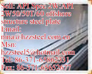 API 2WGr50T/API 2WGr60 offshore structure steel plate