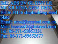 BV AH36/BV DH36/BV EH36/BV FH36 shipbuilding steel plate/marine steel plate