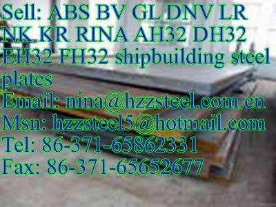 GL AH32/GL DH32/GL EH32/GL FH32 shipbuilding steel plate//marine steel plate