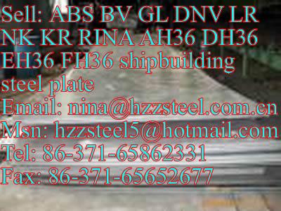 LR AH40/LR DH40/LR EH40/LR FH40 shipbuilding steel plate/marine steel plate