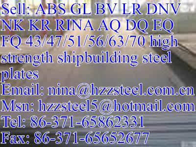 ABS AQ47/ABS AQ51/ABS AQ56/ABS AQ63/ABS AQ70 shipbuilding steel plate