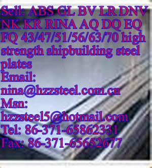 ABS DQ47/ABS DQ51/ABS DQ56/ABS DQ63/ABS DQ70 shipbuilding steel plate