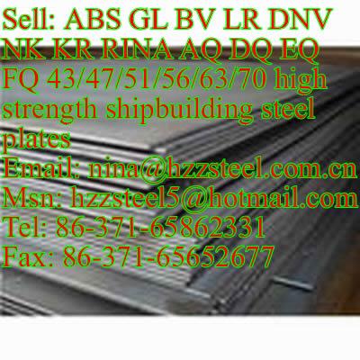 ABS FQ47/ABS FQ51/ABS FQ56/ABS FQ63/ABS FQ70 shipbuilding steel plate