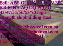 BV FQ47/BV FQ51/BV FQ56/BV FQ63/BV FQ70 marine steel plate