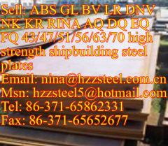 GLFQ47/GL FQ51/GL FQ56/GL FQ63/GL FQ70 shipbuilding steel plate