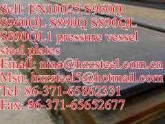 EN10025:S960Q S960QL pressure vessel steel plates