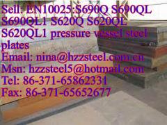 En10025:S690Q S690QL S690QL1 pressure vessel steel plates