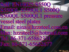 EN10025:S550Q S550QL S550QL1 pressure vessel steel plates