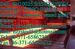 EN10025:S500Q S500QL S500QL1 pressure vessel steel plates