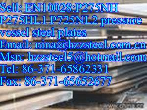 EN10028:P275NH P275HL1 P725NL2 pressure vessel steel plates