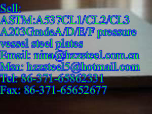 ASTM:A537CL1/A537CL2/A537CL3 pressure vessel steel plates