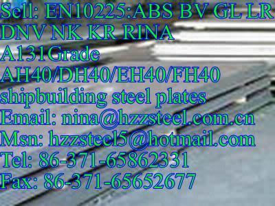 EN10225:BV A131GrAH40/DH40/A131 GrEH40/FH40 marine steel plate