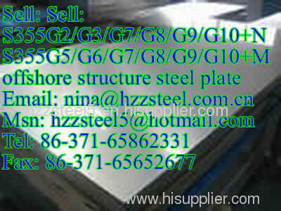 EN10225:S355G2/G3/G7/G8/G9/G10+N offshore structure steel plate