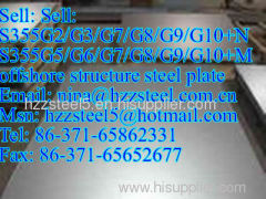 EN10225:S355G5/G6/G7/G8/G9/G10+M offshore structure steel plate