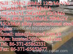20Mn2 40Mn2 12GrMoVNi 20GrMnMo 30GrMnSiA 38GrMoAL alloy constructional steel plates