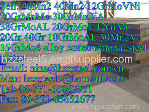 20GrMo4 42GrMo 20Gr 40Gr 10GrMoAL 50Mn2V 15GrMo4 alloy constructional steel plates