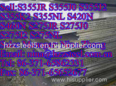 EN10025:S420N S460N S275JR S275J0 S275J2 S275NL low-alloy high-strength steel plates
