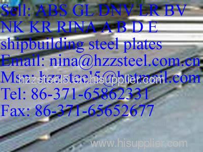 KR GrA/KR GrB/KR GrD/KR GrE shipbuilding steel plate/marine steel plate