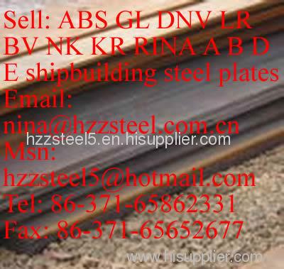 NK GrA/NK GrB/NK GrD/NK GrE shipbuilding steel plate/marine steel plate
