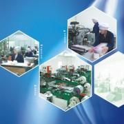 Zhangjiagang Shengang Medical Product Co.,Ltd.