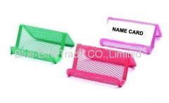 mesh name card holder