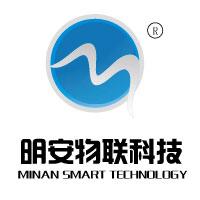 Shenzhen Minan Smart Technology Co., Ltd.