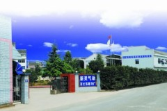 Fenghua Xinling Pneumatic Engineering Co.,Ltd.