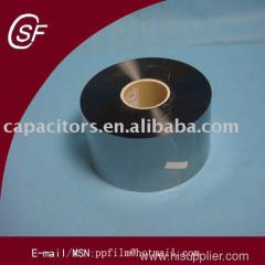 metallized polypropylene films