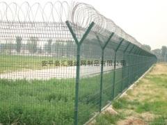 Anping Huilong Metal & Wire Mesh Product Co.,Ltd