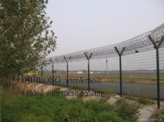 Anping Huilong Metal & Wire Mesh Product Co.,Ltd