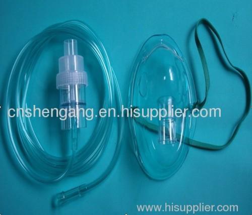 Medical nebulizer mask with tube
