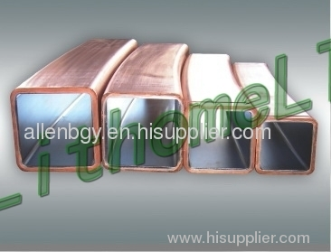 Copper mould tubes