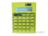 Yellow calculator
