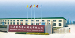 Jiangxi Kaier Agricultural Machinery Co,.Ltd