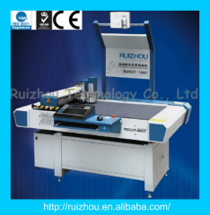 Ruizhou CNC Leather Cutting System for Sample Making