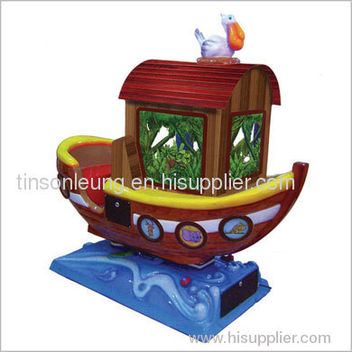 Arka boat kiddie machine