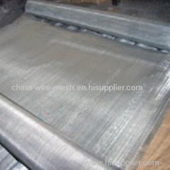 stainless steel wider wire mesh