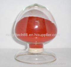 Sodium 5-nitroguaiacolate/5NG