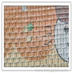 square hole wire mesh