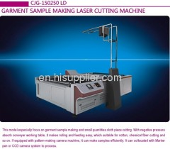garment pattern making laser cutting machine