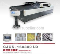 women style clothing laser cutting machine