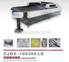 customized garment laser cutting machine