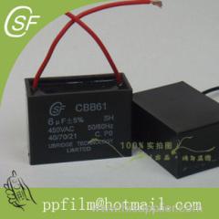 film capacitor CBB61