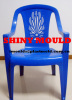 Beach Chair/Outdoor Furniture Mould/Shiny Mould (SM-ALC-F)