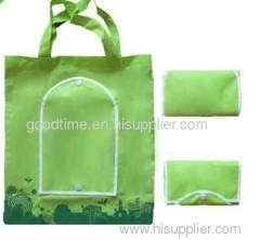 folding fabric gift bag