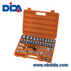 32PCS Socket Set Hand Tool Automotive Tools