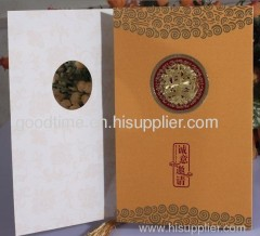 Chinese gold invitation paper card
