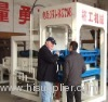 Professional hydraylic brick making machine with cost-effective price