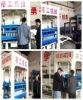 Henan Yugong semi-automatic fly ash hollow brick making machine